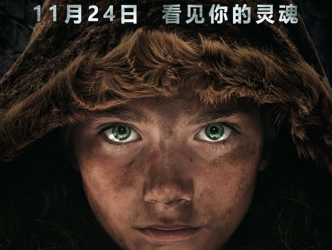 丹麦电影《女巫斗恶龙》定档11月24日