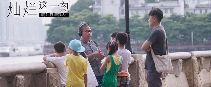 陈果执导《灿烂这一刻》11月24日全国公映