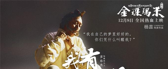电影《金珠玛米》曝演员时尚花絮