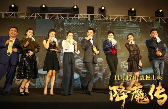 喜剧电影《降魔传》11月17日上映