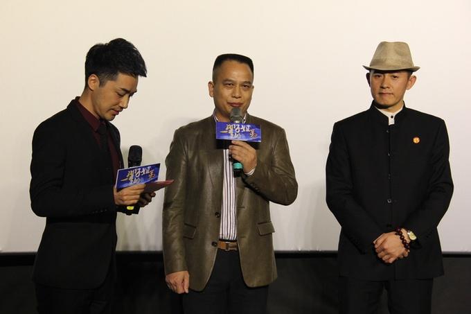 演员金粮出席电影《一辈子的姐弟》首映式