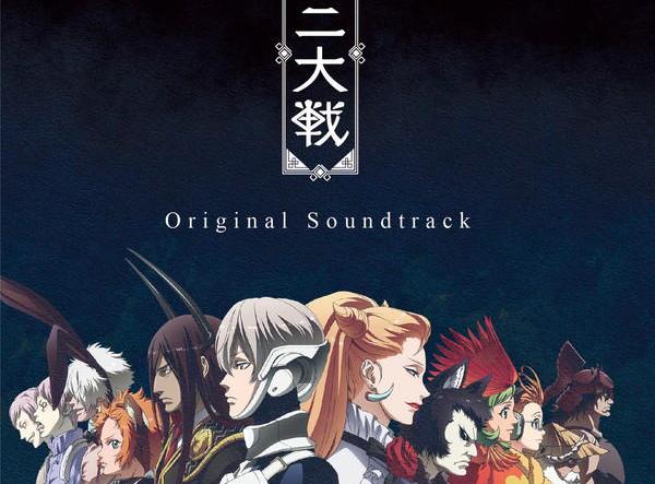 根据西尾维新创作、中村光插画的轻小说改编的TV动画《十二大战》目前正在热播中,昨天(11月16日)该动画的第2卷光碟的封面详情得到了公开。