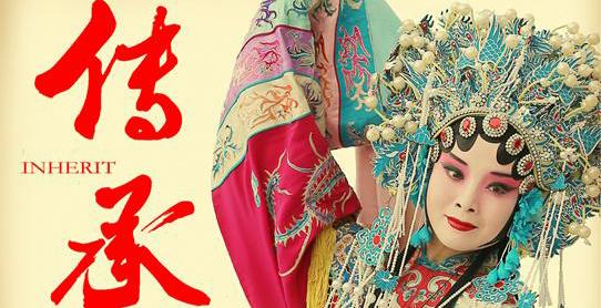 微电影《传承》讲述的是一个关于梦想,关于传承的温情满溢的故事。