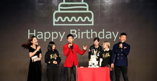 二十·羽泉20周年巡回演唱会即将启动