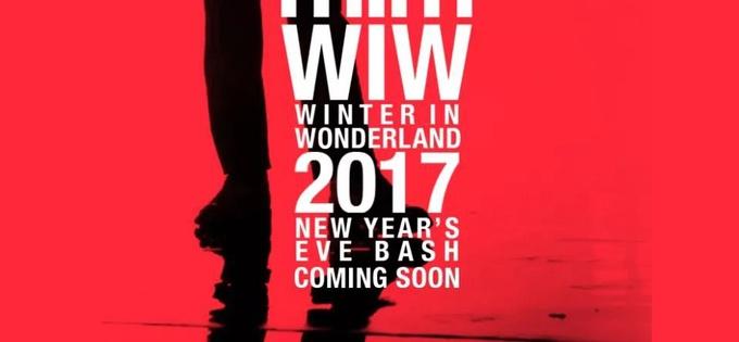 相信电音冬季2017跨年音乐会12月31日举办