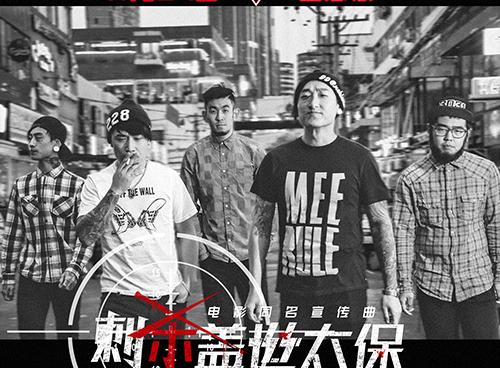 战争片《刺杀盖世太保》曝光同名宣传曲MV