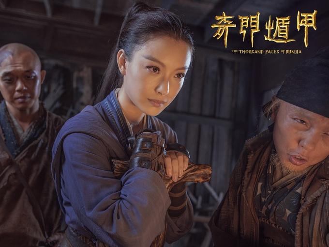 徐克袁和平电影《奇门遁甲》曝IMAX版海报