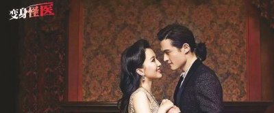 《谋杀歌谣》刘令飞:在角色中诞生 在舞台上成长