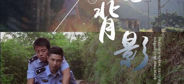 中国梦微电影《