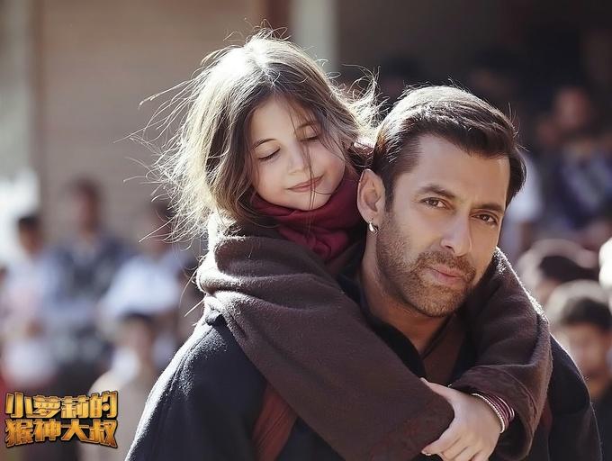 印度喜剧电影《小萝莉的猴神大叔》有望引进