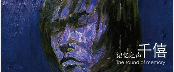 专访蓝色钻石乐队主唱千僖:一个坚持十年的音乐人