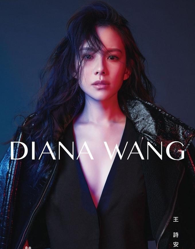 王诗安方大同合作全新音乐大碟《诗》即将发行