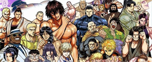 连载漫画《拳愿阿修罗》宣布推出TV动画