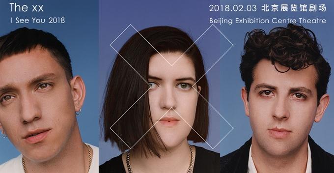 英国乐队The xx亚洲首演明年2月登陆北京