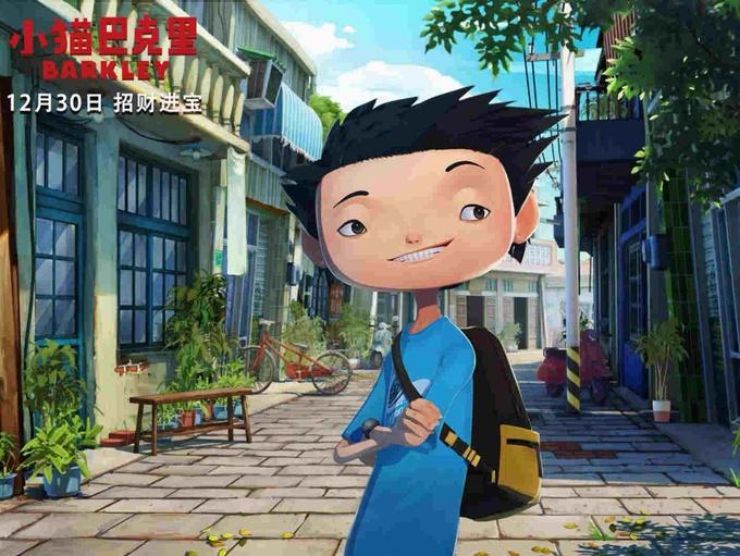 台湾动画《小猫巴克里》真实还原台南街景