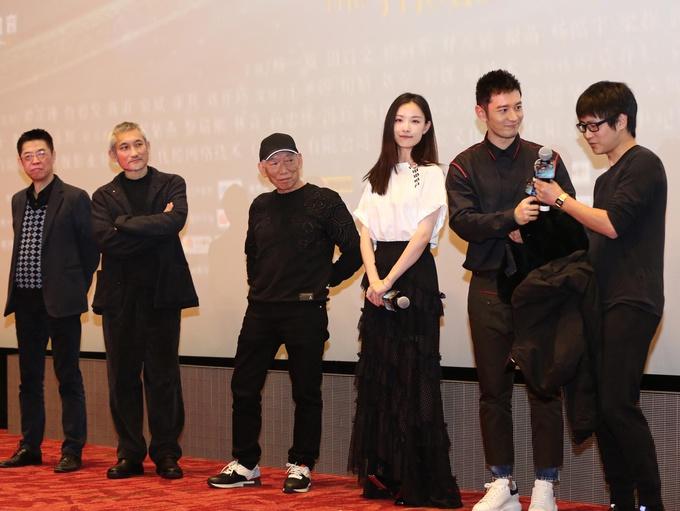 《奇门遁甲》上海首映韩寒黄晓明助阵