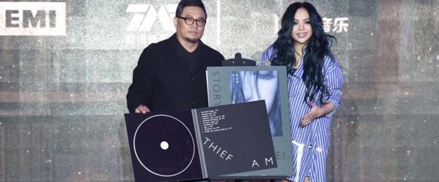 张惠妹最新国语专辑《偷故事的人》在京举办分享会