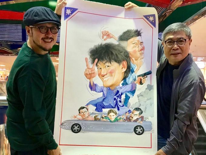 《卧底巨星》香港海报教父阮大勇为其创作海报