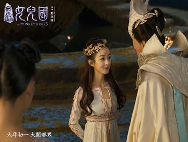 赵丽颖主演《西游记女儿国》发国王特辑