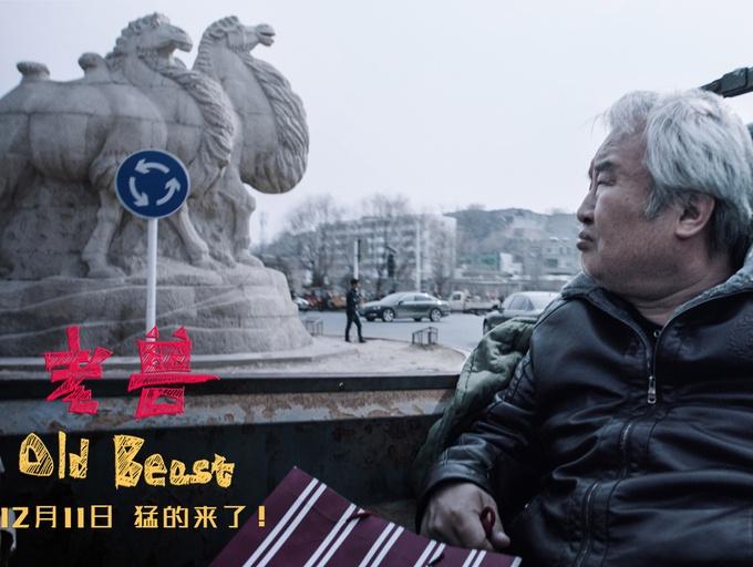 """电影《老兽》热映 曝""""一分钟解读""""版预告"""