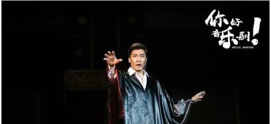《你好,音乐剧!》在华东师范大学上演