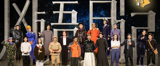 文化情感类节目《风语日记》定档12月23日