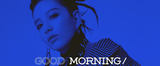 李斯丹妮首张唱片收官之作《Good morning》上线