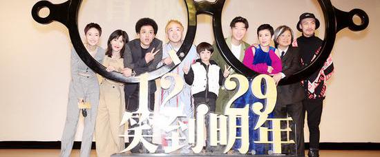 电影《妖铃铃》在北京传媒大学举行首映礼