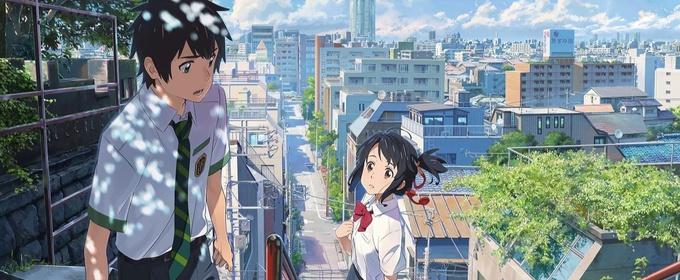 动画电影《你的名字。》日本电视台首播收视率17.4%