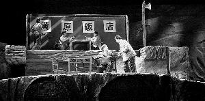 国家大剧院话剧《平凡的世界》北京首演
