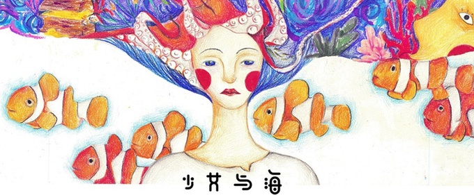 霍尊最新单曲《少女与海》全网上线