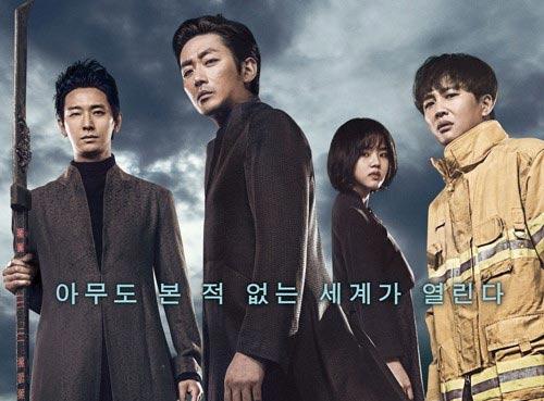 韩影票房:韩国奇幻影片《与神同行》破千万