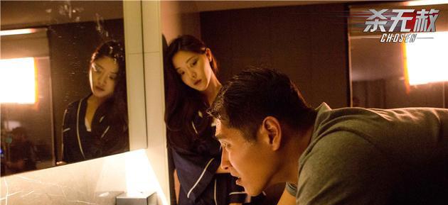 网络系列电影《杀无赦》1月7日全球同步上线