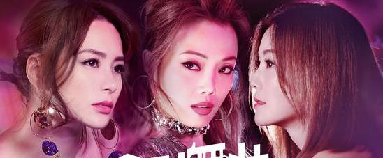容祖儿Twins合作新歌《全副舞装》今日上线