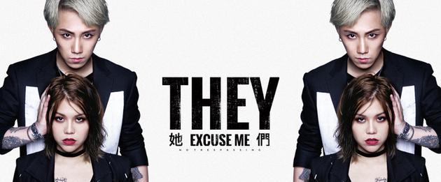 打扰一下全新大碟主打曲目《她们》MV上线