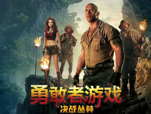 好莱坞巨制《勇敢者游戏:决战丛林》今日公映