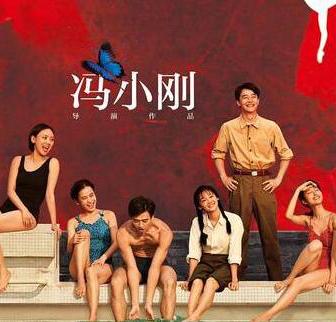 《芳华》登顶2017华语电影十佳