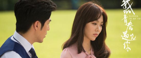 电视剧《我的青春遇见你》姜妍演技被点赞