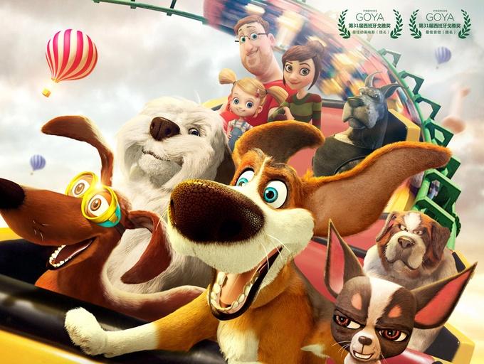 动画电影《狗狗的疯狂假期》2月2日暖心来袭