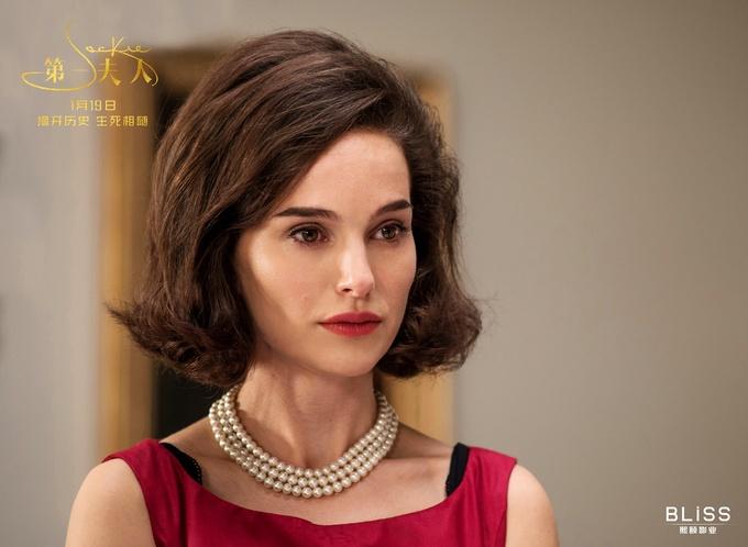 娜塔莉·波特曼主演最美《第一夫人》明日上映