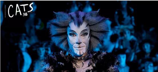 经典原版音乐剧《猫》在陕西大剧院上演