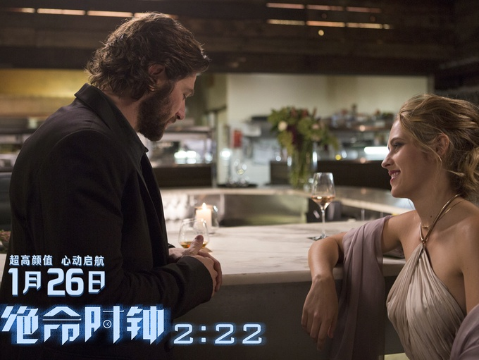 """电影《绝命时钟2:22》曝光""""似曾相识""""版预告"""