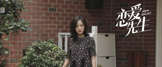 电视剧《恋爱先生》气质初恋上线辛芷蕾演技爆发