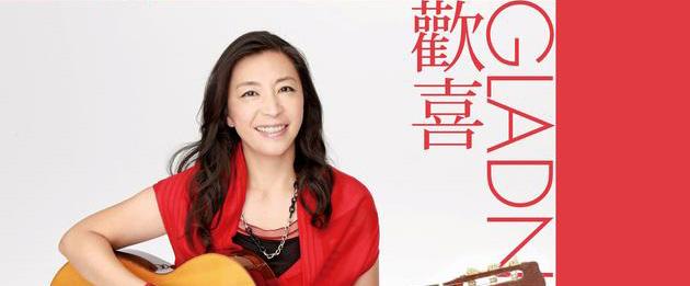 小野丽莎首次演唱华语电视剧主题曲《欢喜》