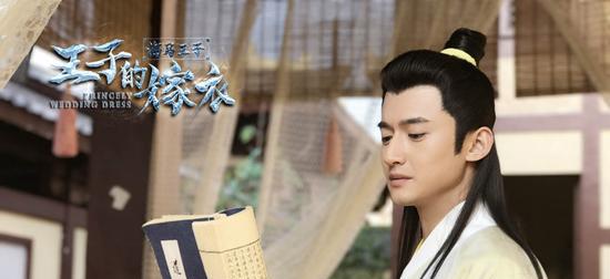 高广泽清新演绎《王子的嫁衣》 引领观影热潮