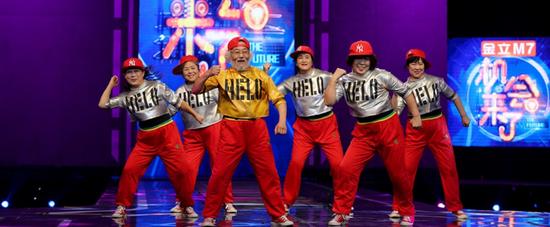 《机会来了》耄耋老人组织老年街舞团
