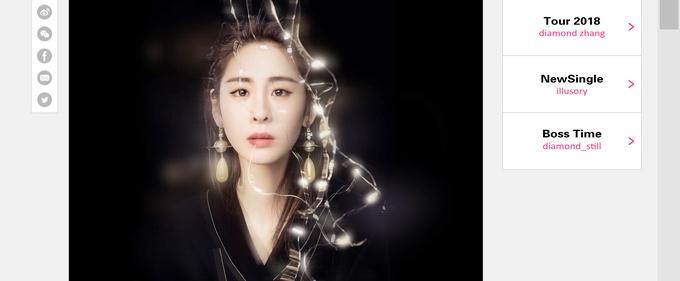 张碧晨作曲新歌《隐隐作秀》今日正式上线