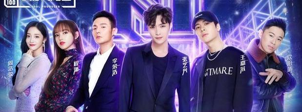《偶像练习生》热播 李荣浩迎来最强声音