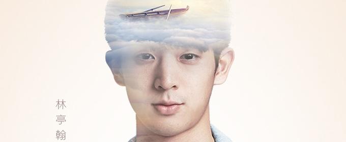 俞敏洪作词林隆璇作曲励志新歌《远方》上线