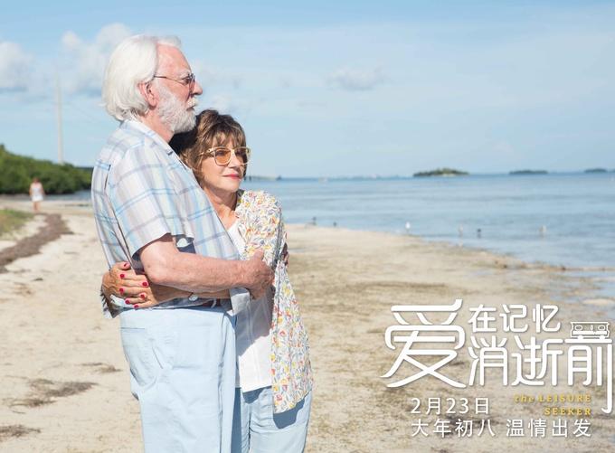 """电影《爱在记忆消逝前》曝""""老情人""""版预告"""